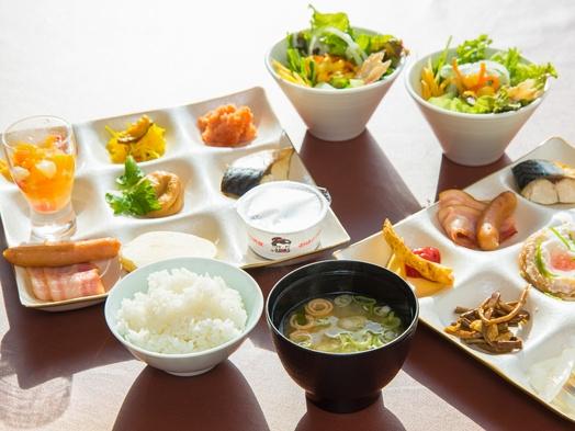 ご注目!!【6月限定・50歳以上のお客様】2つのお得な特典付き〈朝食付きプラン〉