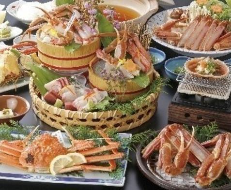日本海の冬の味覚王!松葉蟹の満喫プラン