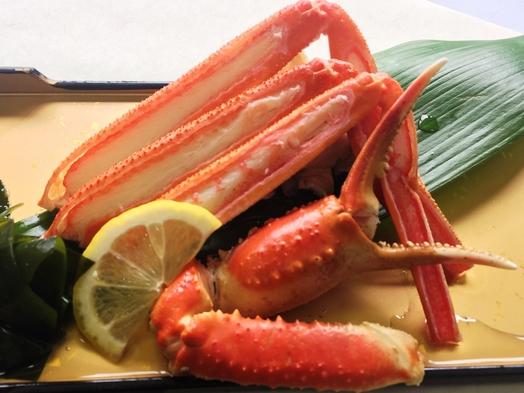 冬の贅沢を満喫♪ ずわいかにを堪能できる「蟹かにプラン★」2名様〜