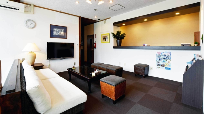 【楽天トラベルセール】ビジネス&観光に☆スタンダードプラン(素泊まり)【全室禁煙】