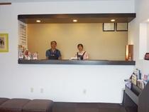 【ホテル八城】皆様のお越しをお待ちしております