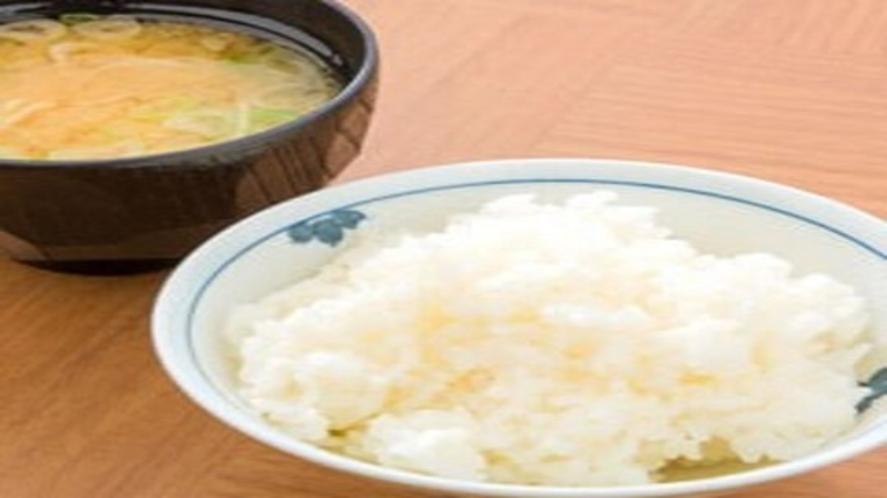 炊き立てご飯・味噌汁