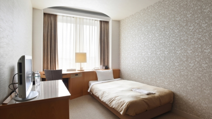 【5室限定】嬉しい特典付き!「長期宿泊特別プラン」テレワークやロングステイに <素泊まり>
