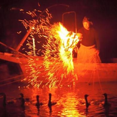 【岐阜伝統を楽しむ】長良川伝統の鵜飼を船上で観覧プラン