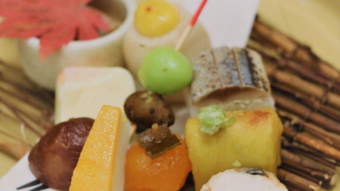 【展望レストランディナー】夜景を眺めながら和食を堪能♪2食付きディナーステイプラン