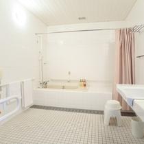 バリアフリー客室浴室