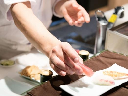 【スタンダード・夕朝食付】ライブ割烹ブッフェ 〜料亭の味約60種を心ゆくまで堪能〜