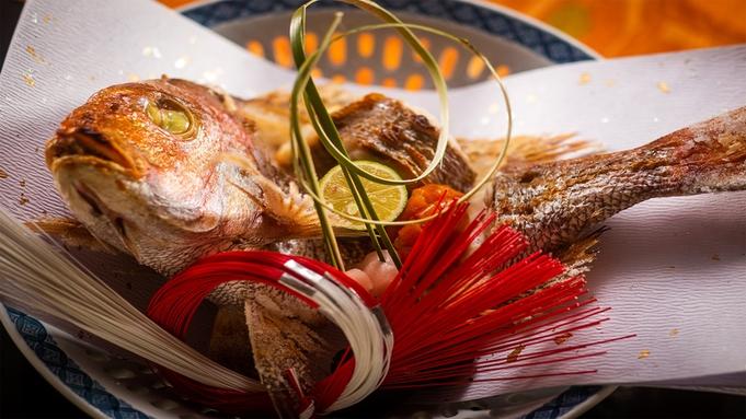 【お祝いプラン−基本会席−】<尾頭付き焼き鯛>大切な方の誕生日や結婚記念日などのお祝いに。