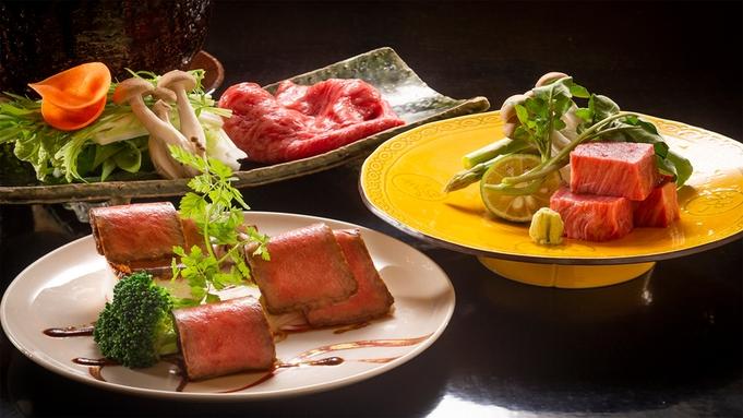【近江牛特選会席】〔ヒレステーキorしゃぶしゃぶorローストビーフ〕〜好みで選べる、贅沢な味わい〜