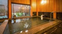 【大浴場―紫雪英】