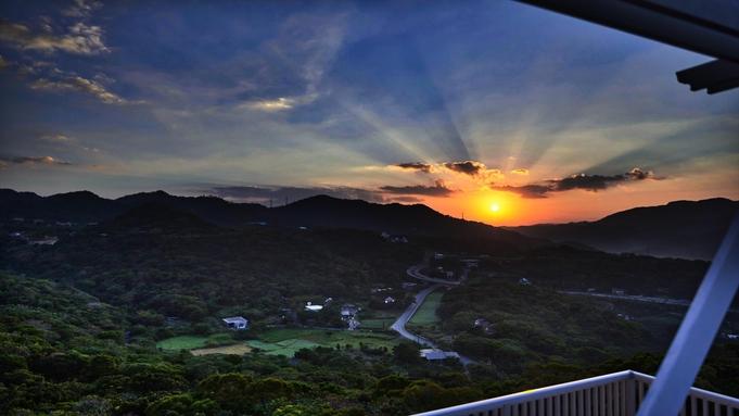 【さき楽90】山頂から見渡すパノラマビューを満喫できる宿へ滞在!【朝食付】