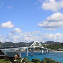 【瀬底大橋 車で15分】長さ762m。美しいアーチの景観。
