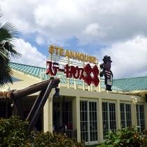 【ホテルから車で10分】ステーキハウス88(はちはち)美ら海店