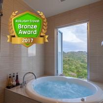 お客様に感謝!星のテラスもとぶ山里は2017年度ブロンズアワードを受賞いたしました。