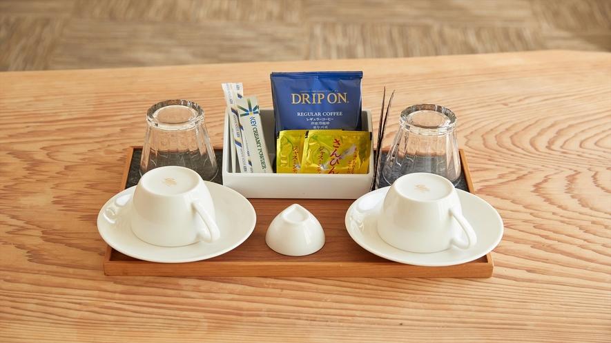 ドリップ式コーヒー、さんぴん茶等