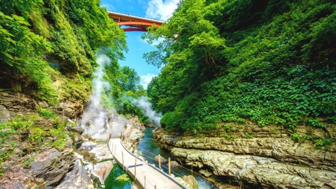 【ひとり旅-1泊朝食】「小安峡散策&天然温泉」を心ゆくまで♪気兼ね不要のリフレッシュ旅◎