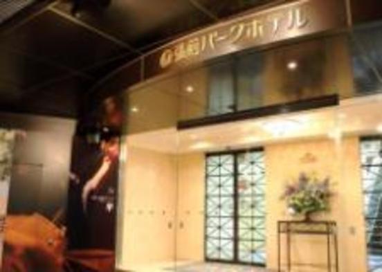 【売れ筋プラン】最上階レストランで朝食を堪能!ここでしか味わえない「津軽定番の朝ごはん」♪
