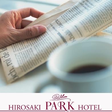 【さき楽3】☆素泊まり☆3日前の予約でお得に割引☆ビジネスに最適です♪