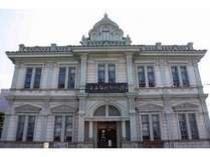 青森銀行記念館(旧五十九銀行本店)