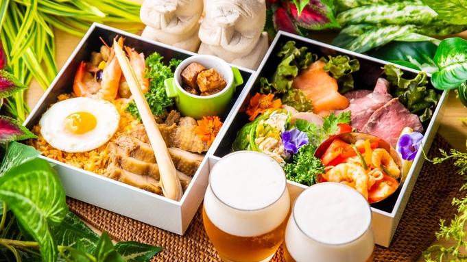 【お重で満喫♪】夕食付きご宿泊プラン〜バータイム&朝食付き〜(35%分のクーポン付)