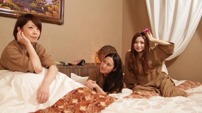 【女性限定:2名様用】お泊まりリゾート女子会(35%分のクーポン付)