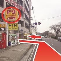 【駐車場までのルート 4】