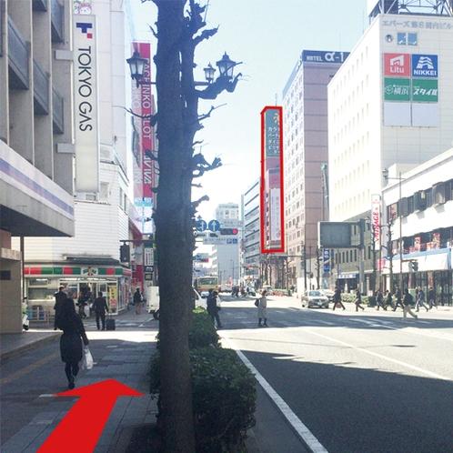 【道案内4】そのまま直進。右斜め前に大きなビルが見えて来ました。