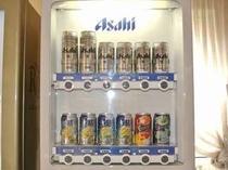【自動販売機】アルコール