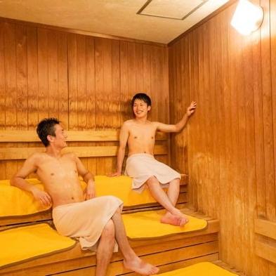 【素泊】【三原・竹原・西条出張応援♪】無料の天然温泉・サウナは25時まで♪
