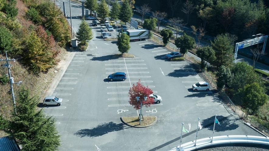 上から駐車場(60台無料)