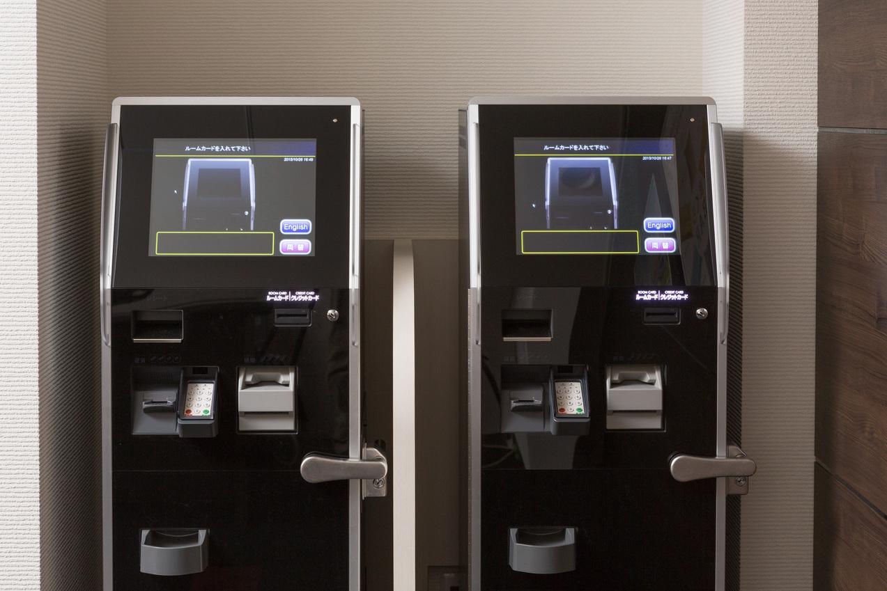 自動精算機 ご精算は全自動で迅速かつ的確に。