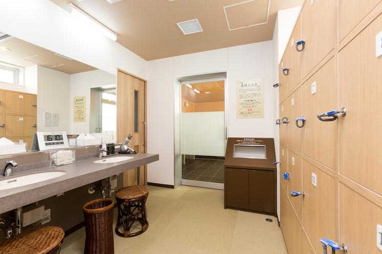 大浴場 セキュリティと開放感を兼ねそろえています。