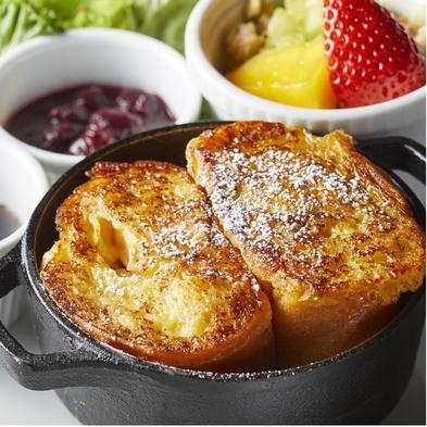 【秋冬旅セール】【朝食付き】未完がちりばめられたデザイナーズホテルでおしゃれな朝食を召し上がれ♪