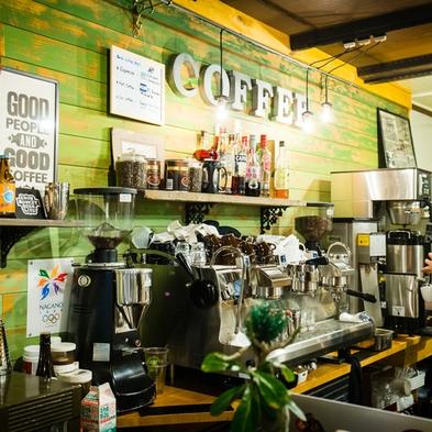 【渋温泉で唯一のカフェ併設】当館自慢のサンドイッチ朝食付プラン