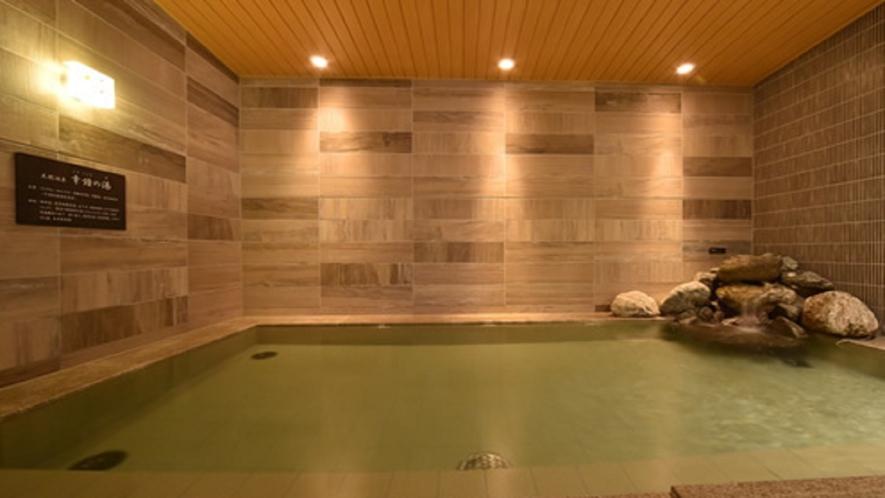 女性大浴場 内風呂 天然温泉である洞爺温泉の運び湯を使用した自慢の大浴場