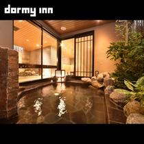 天然温泉大浴場「幸鐘の湯」