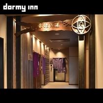 【天然温泉幸鐘の湯】ホテル2F 15:00~翌朝10:00まで夜通しご利用いただけます