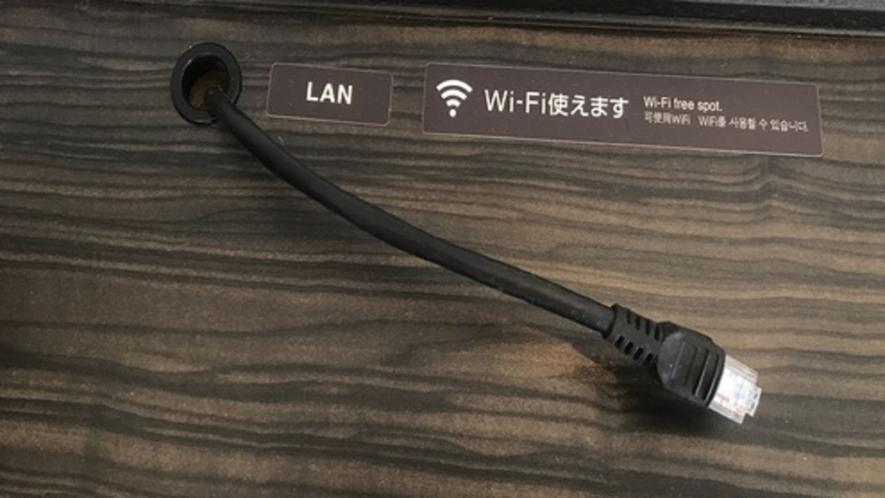 有線LANケーブル 客室には無料WIFIの他にもLANケーブルがございます。