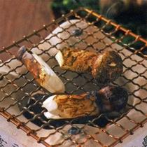 松茸炭火焼