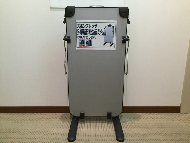 ズボンプレッサー♪ 各階エレベーター前にご用意しております。
