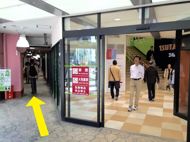 ⑦「サツエキBridge」の中に入り、「札幌スポーツ館」横の通路を進みます♪