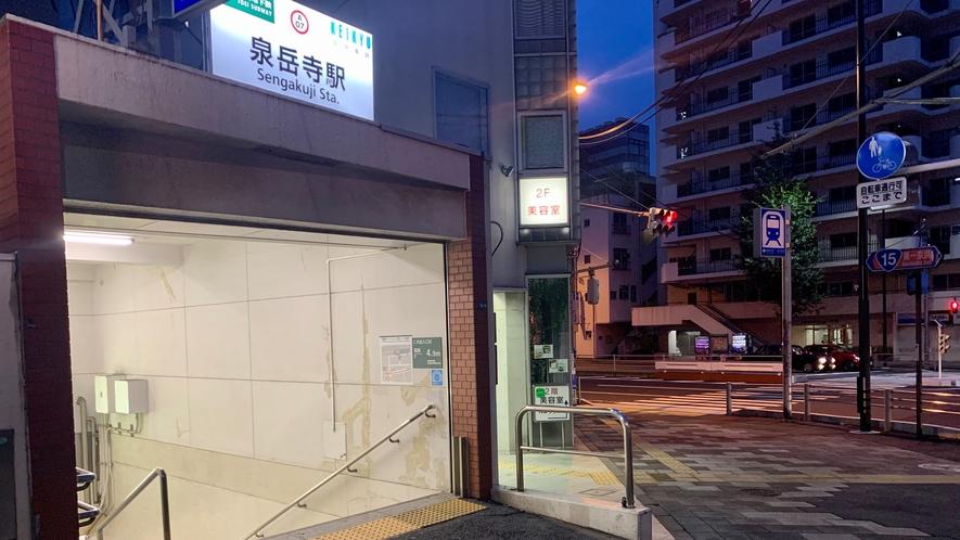 ■泉岳寺駅から当館までの道順③■