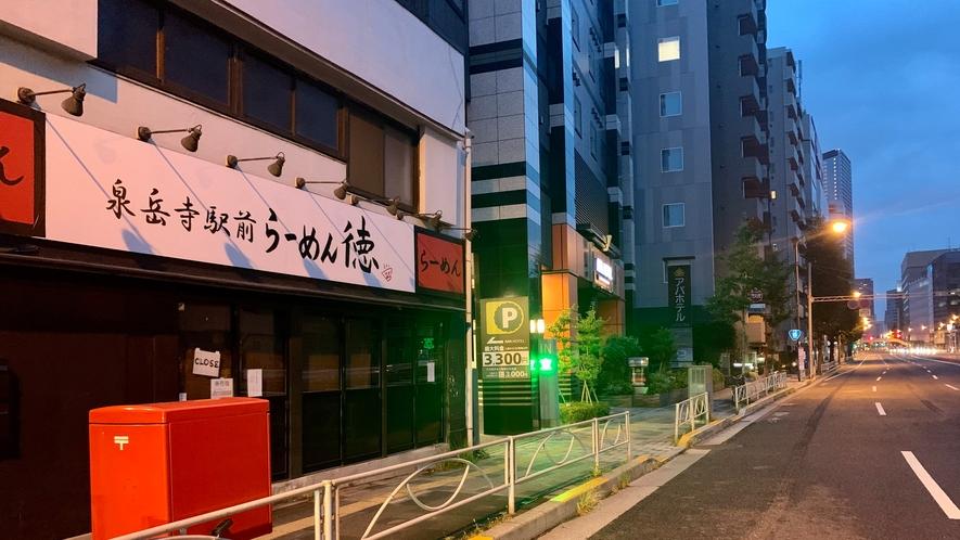 ■泉岳寺駅から当館までの道順④■