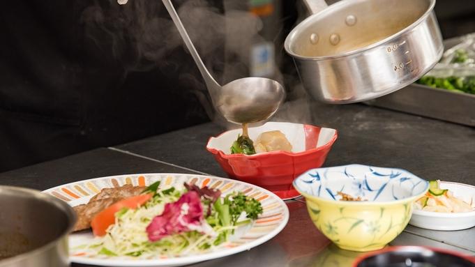 <スタンダード>2食付プラン〜季節の食材を使った日替わり和食膳