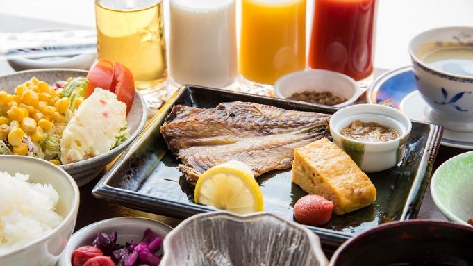 【楽天スーパーSALE】5%OFF<スタンダード>朝食付プラン〜平日のご予約がお得!