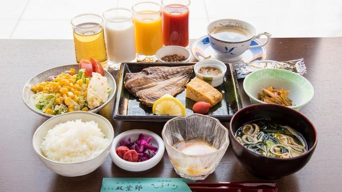 【楽天スーパーSALE】10%OFF<スタンダード>朝食付プラン〜休前日のご予約はコチラ!