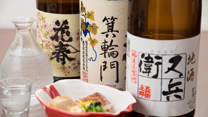 *【夕食イメージ】旨い肴と美味い地酒をご堪能ください。