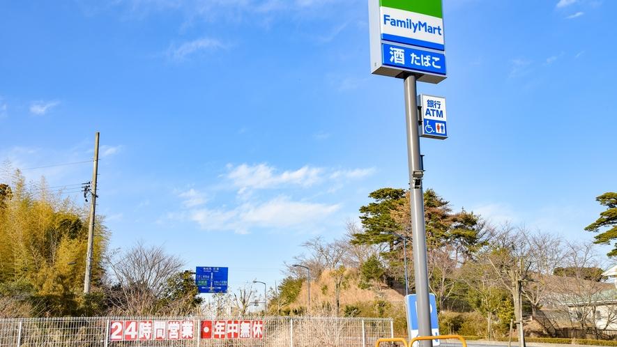 *【周辺施設】ファミリーマート Jヴィレッジ前店