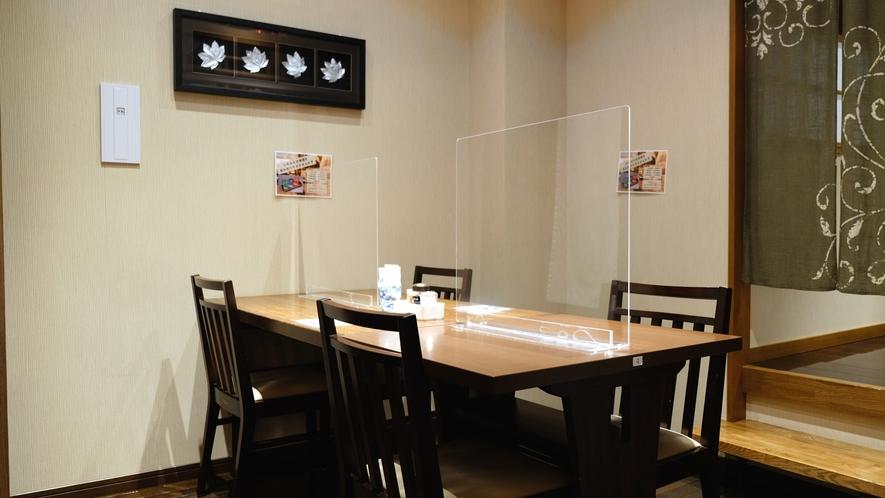*【コロナ対策一例】レストラン:飛沫防止パーテーション