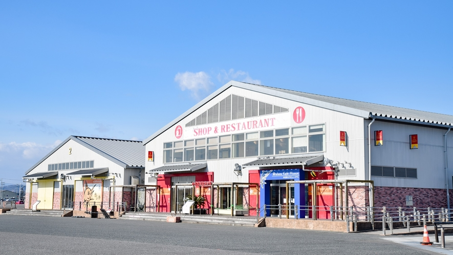 *【おすすめスポット/いわき小名浜】小名浜美食ホテル
